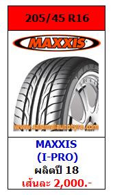 ยางถูก ,ยางรถราคาถูก ,ยางรถยนต์ราคา ,ยางรถยนต์ ,ร้านยาง ,ร้านยางหทัยราษฎร์ ,ร้านยางสายไหม ,สายไหมออโต้ไทร์ ,สายไหมออโต้ ,MAXXIS I pro