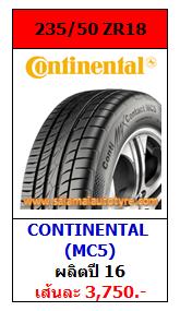 ยางราคาถูก 235_50ZR18 Continental