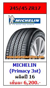 ยางราคาถูก 245_45ZR17 Michelin
