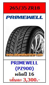 ยางราคาถูก 265_35ZR18 Primewell