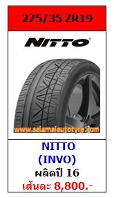 ยางราคาถูก 275_35ZR19 Nitto