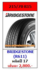 ราคายางถูก 215_70R15 Bridgestone R611
