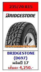 ราคายางถูก 235_70R15 Bridgestone