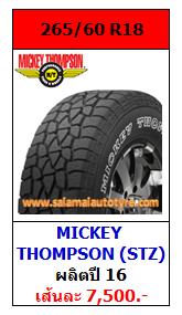 ราคายางถูก 265_60R18 Mickey Thompson STZ