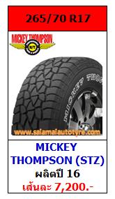 ราคายางถูก 265_70R17 Mickey Thompson STZ ปี'16