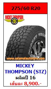 ราคายางถูก 275_60R20 Mickey Thompson STZ