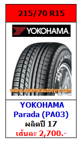YOKOHAMA PARADA PA03 215_70_15